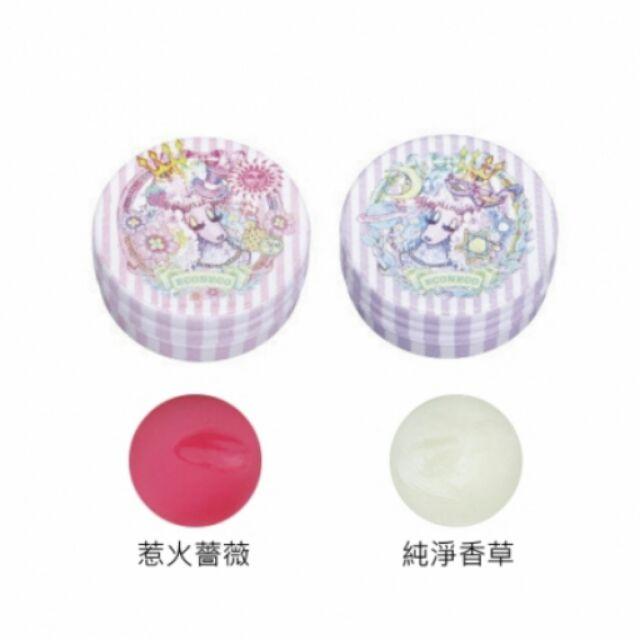 ECONECO 繪子貓夢幻馬戲團護唇膏惹火薔薇純淨香草