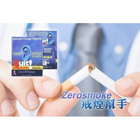 ~波波討拍~ ~ZEROSMOKE 戒菸磁力貼
