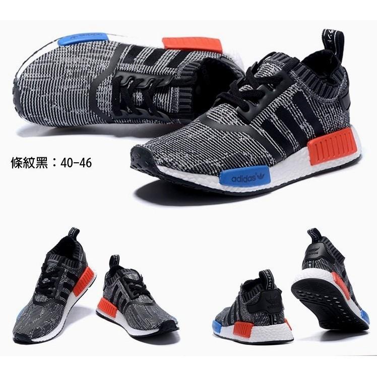 adidas Originals NMD Runner 余文樂編織黑藍紅慢跑鞋男女鞋Adi