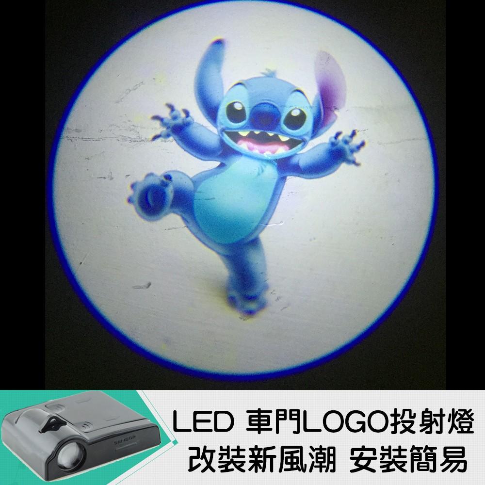 ~LED 車門LOGO 投射燈_no 56 史迪奇~免工具、免拆殼、免鑽洞  規格安全投射