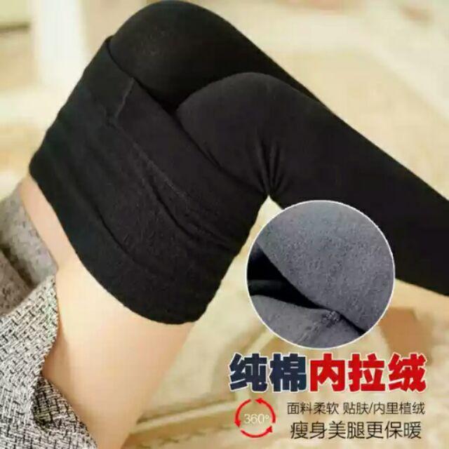 ❤九分褲襪內裡加絨中厚款內搭褲打底褲褲襪保暖襪