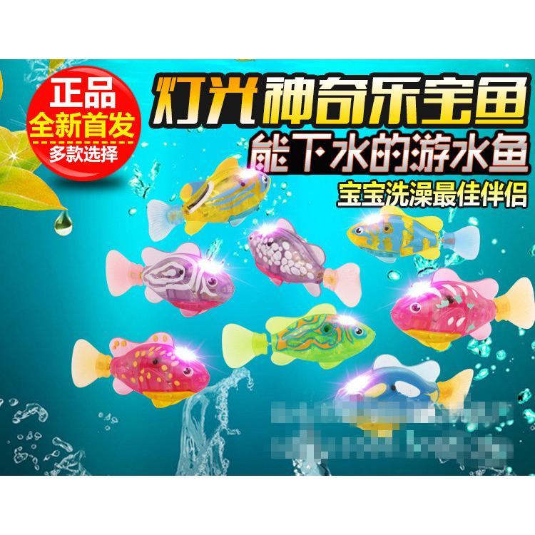 ~髮品聯盟~ 電動魚電子魚Robo Fish 歡樂寵物魚樂寶魚會動的魚洗澡玩具生日