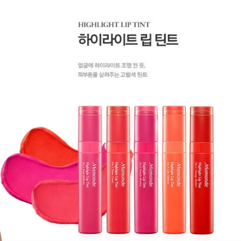 Mamonde 夢妝Mamonde Highlight Lip Tint 唇釉染唇液唇蜜朴
