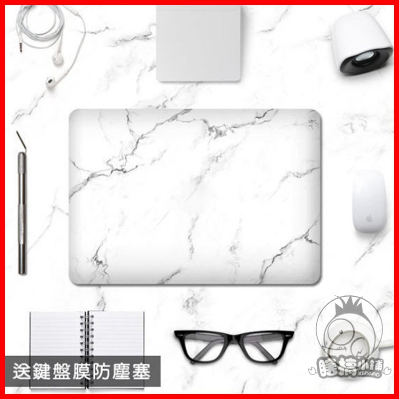 Macbook 蘋果筆記本電腦保護殼大理石紋air13 寸外殼Mac12Pro13 3 寸