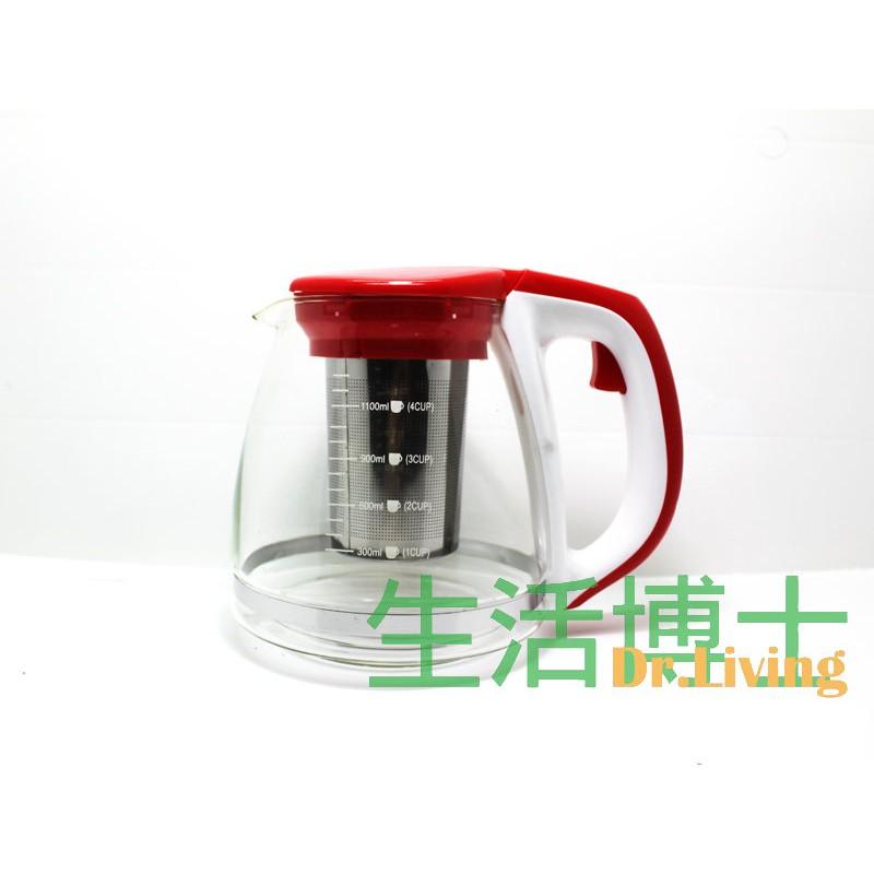 ~ 博士~如意壺茶水壺泡茶壺咖啡壺沖泡器茶壺冷水壺不銹鋼濾網1 1L 大容量高硼矽環保玻璃
