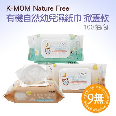 699 超取~韓國MOTHER K ~有機自然幼兒濕紙巾掀蓋柔花款(100 抽)