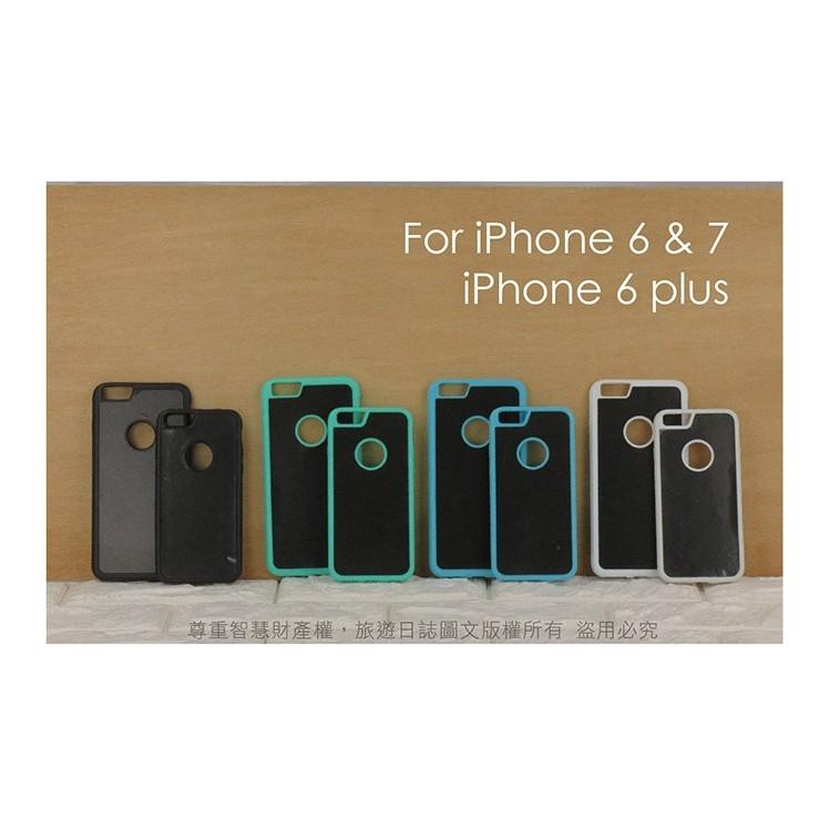 ~旅遊日誌~反地心引力奈米殼反重力手機殼吸附殼IPhone7 IPhone 7 plus