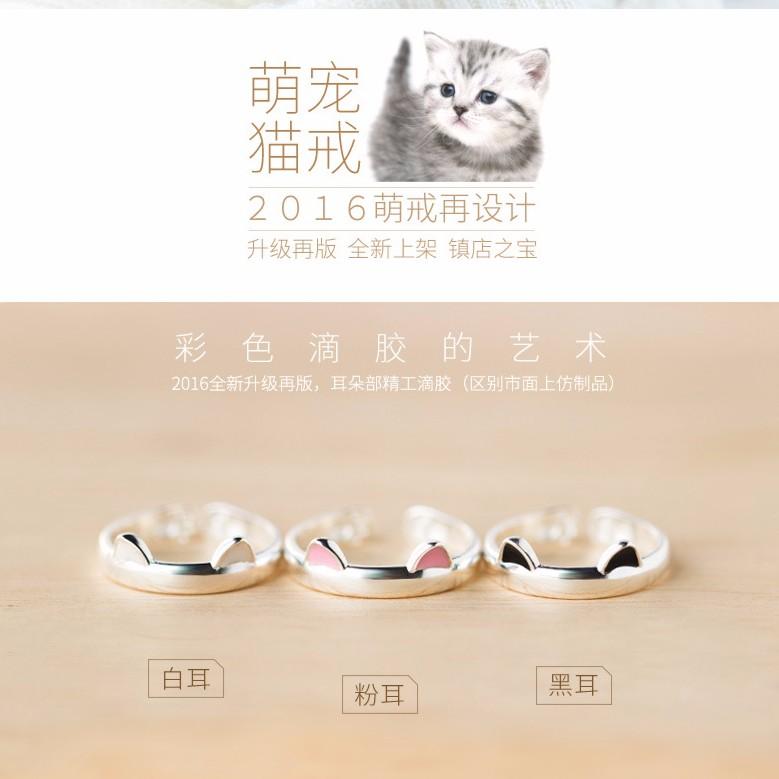 s925 純銀,這個夏天美美噠,小清新氣質oL ,就是愛純銀,貓耳朵貓爪子喵星人戒指925