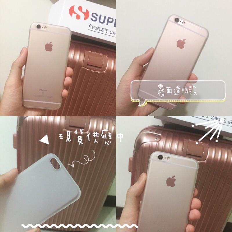 iPhone 透明殼霧面手機殼磨砂手機殼i5 5s se i6 6s i6 plus i7