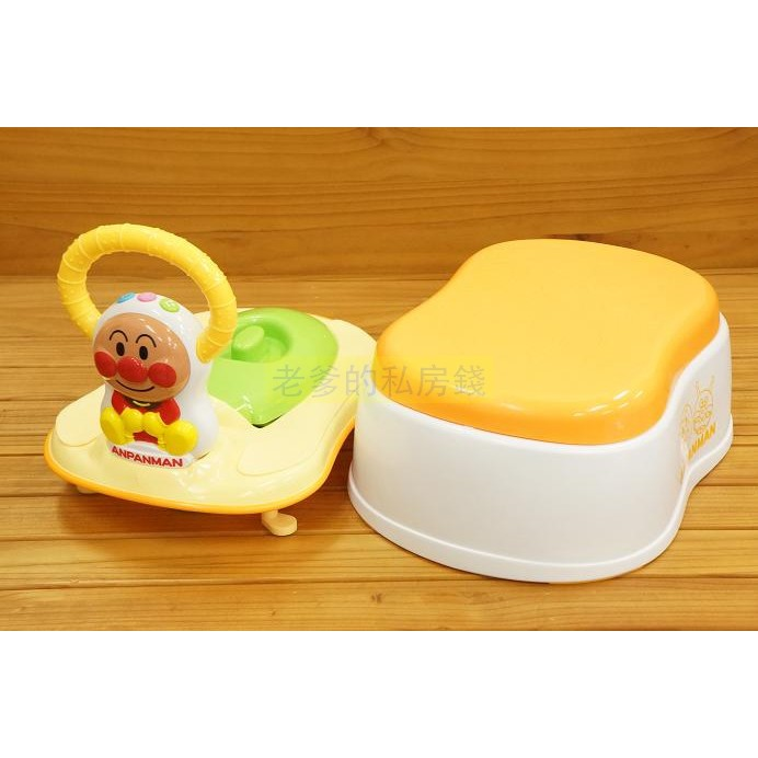 ㊣老爹正品㊣ 麵包超人Anpanman 五階段音樂學習馬桶便盆小馬桶輔助便座馬桶