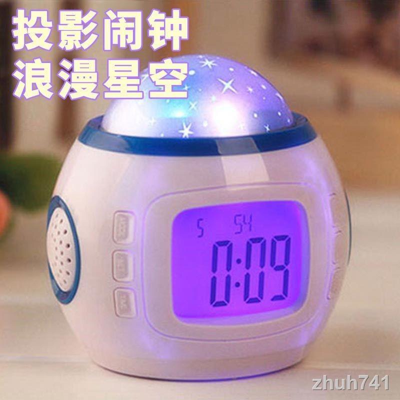 📣計時器現貨 星空投影鬧鐘學生床頭靜音簡約可愛卡通電子創意多功能兒童小鬧鐘 鬧鐘 時鐘 計時 小鬧鐘 靜音計時器