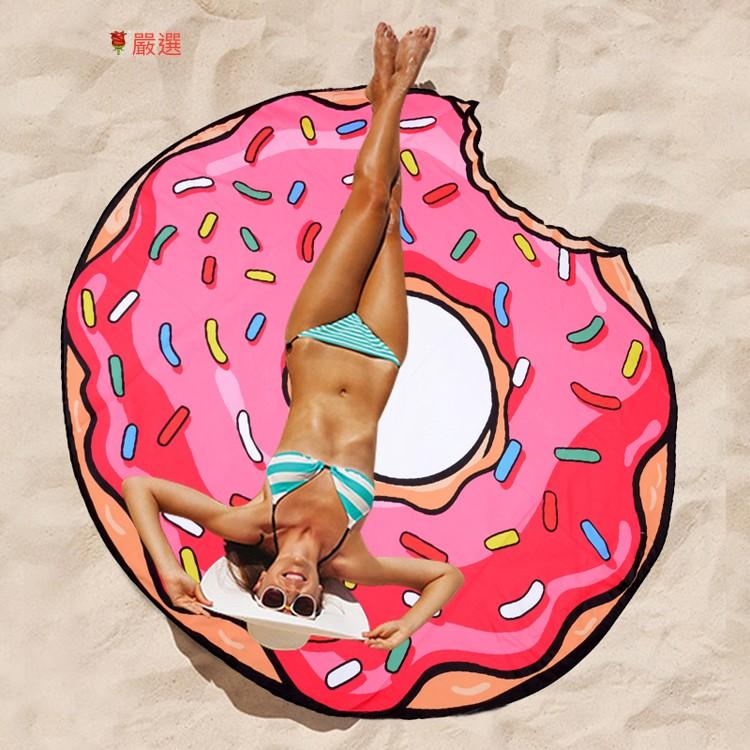 超級大 ~正品~ 價188 元歐洲大牌超大甜甜圈沙灘浴巾沙灘