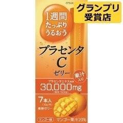購回 大塚芒果果汁膠原蛋白果凍條果凍飲盒裝7 日份30000mg 製條裝攜帶