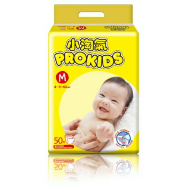 小淘氣Prokids 紙尿褲尿布M50 包