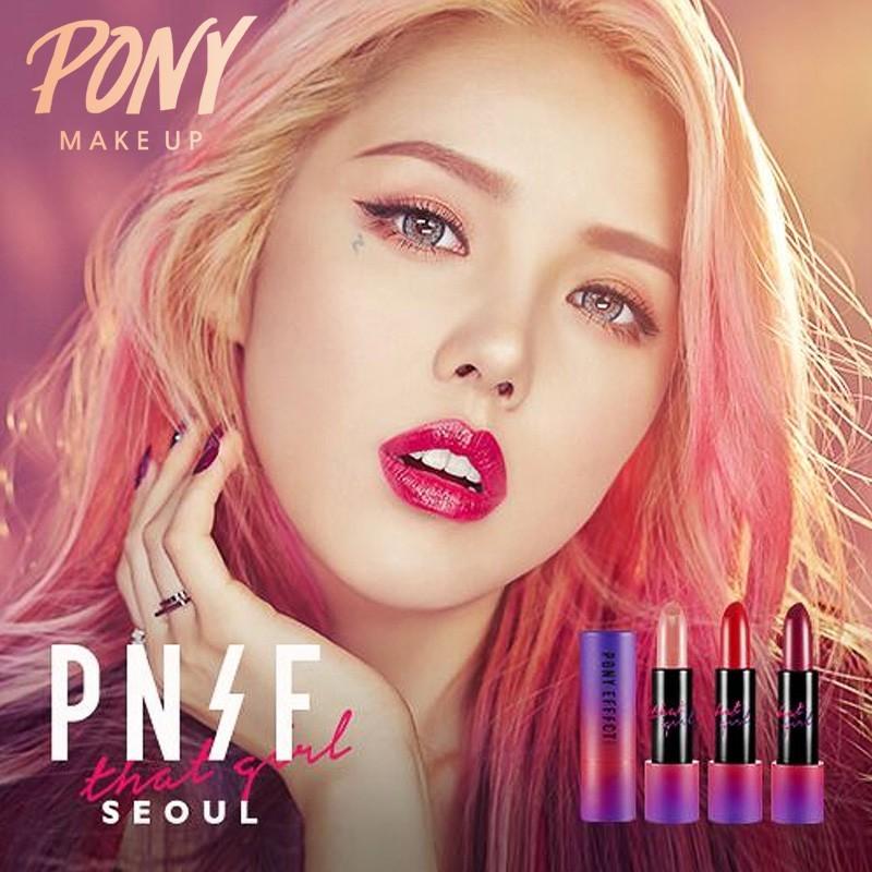 童肌正品店韓國正品PONY EFFECT ×MEMEBOX THAT GIRL 款保濕唇膏