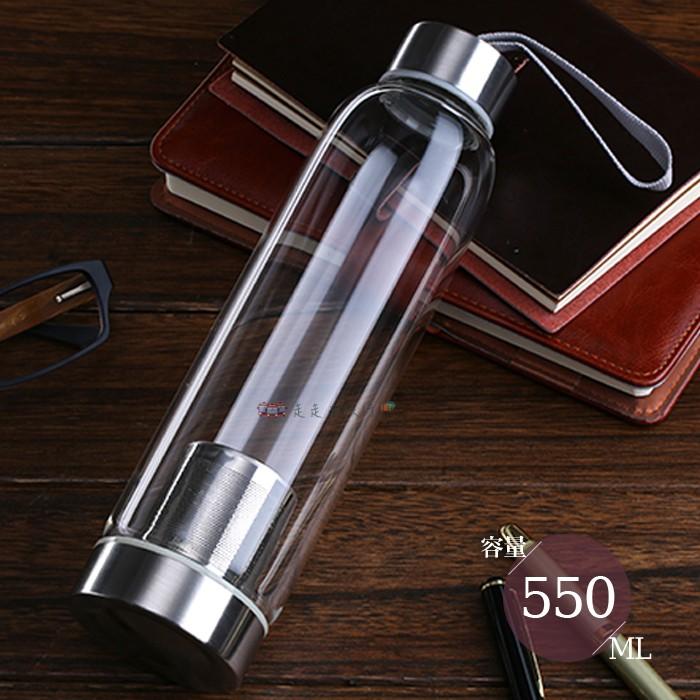 走走去旅行~玻璃泡茶杯茶漏杯茶隔杯過濾隨手杯便攜玻璃杯水瓶冷水杯茶水杯熱水壺550ml 5