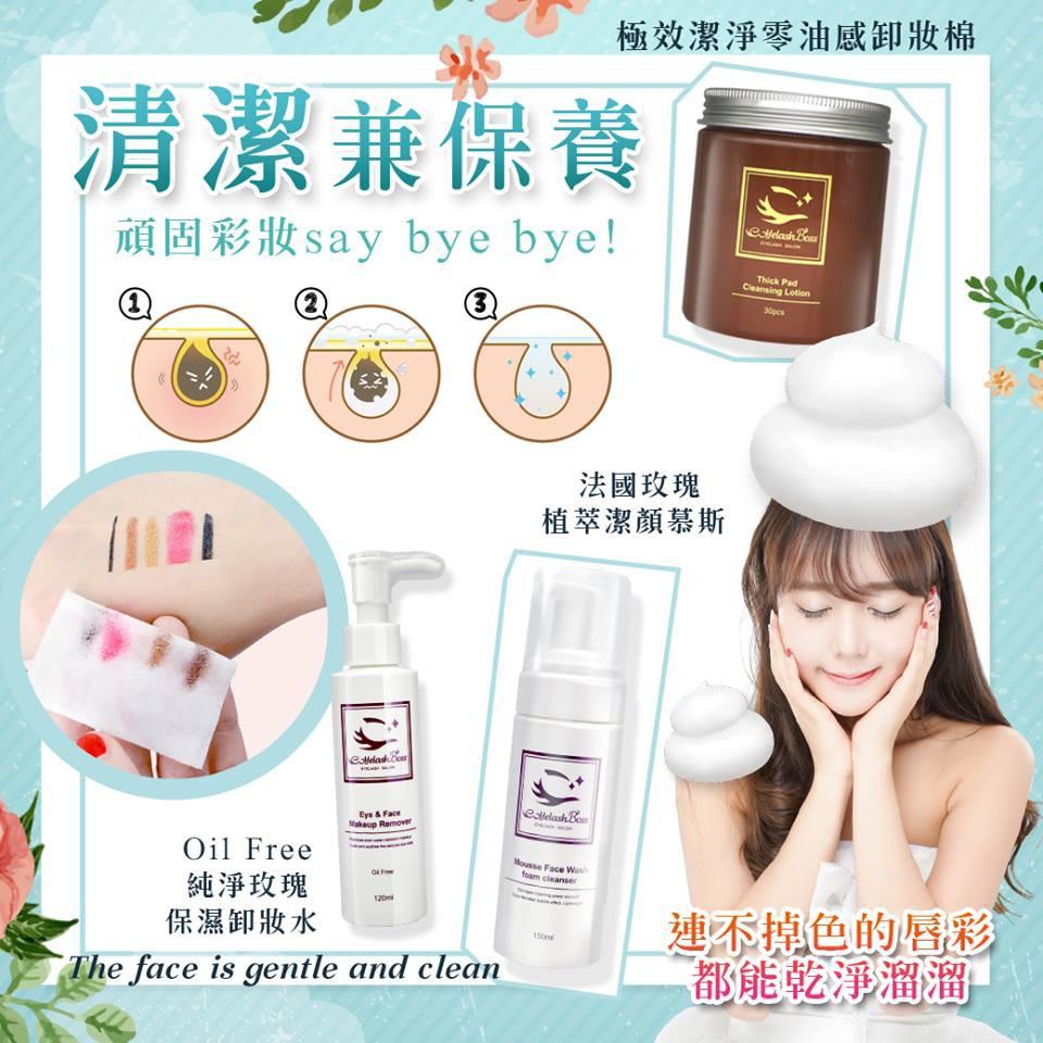 睫老闆Oil Free 純淨玫瑰保濕卸妝水120ml 美睫 100 零油質、讓你嫁接的睫毛