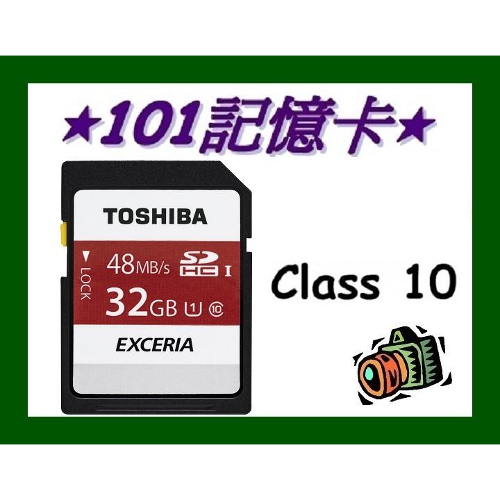 101 ~Toshiba 東芝32GB EXCERIA 32G SDHC SD 大卡48M