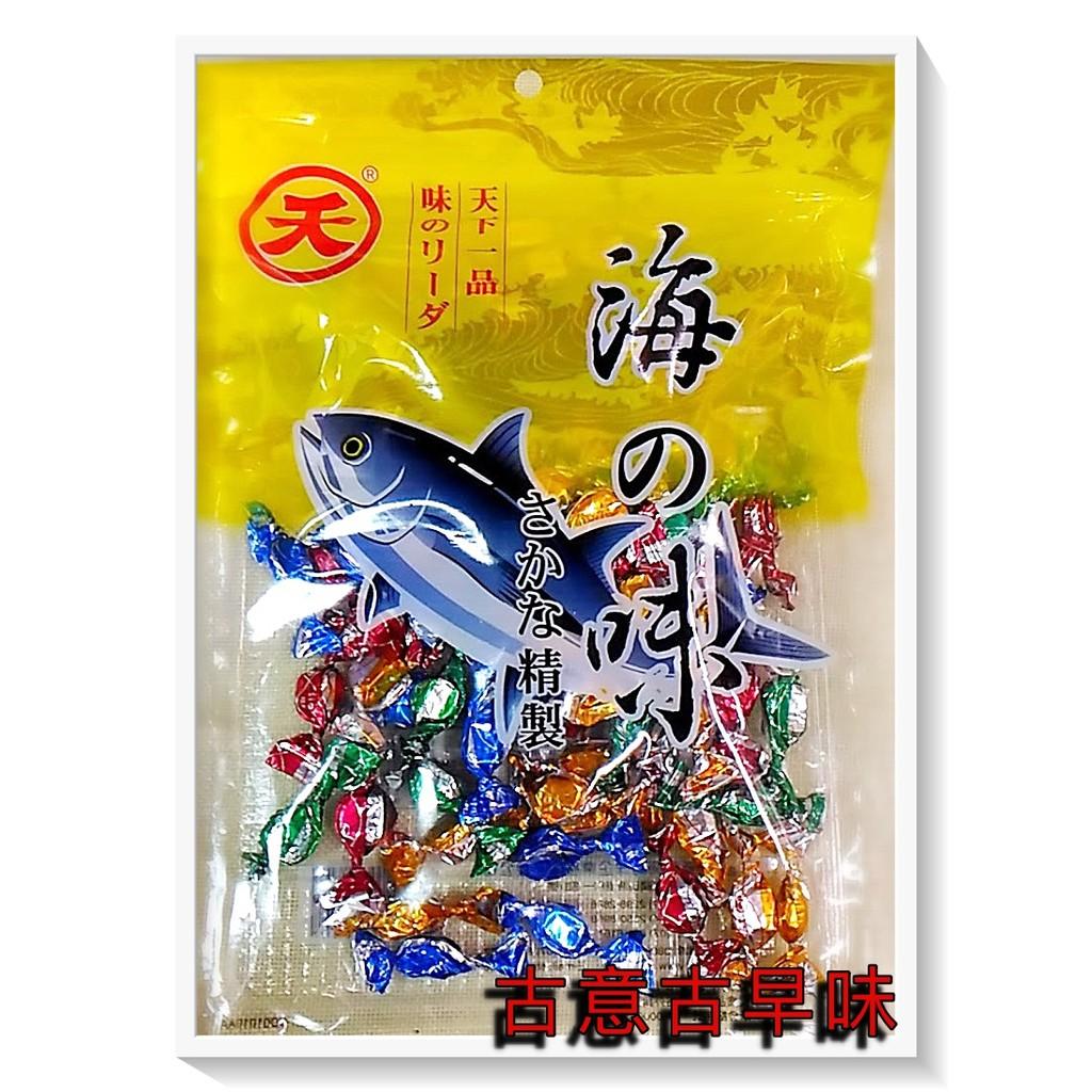 古意古早味海之味鮪魚角135g 包懷舊零食童玩糖果餅乾魚乾鮪魚08 零食