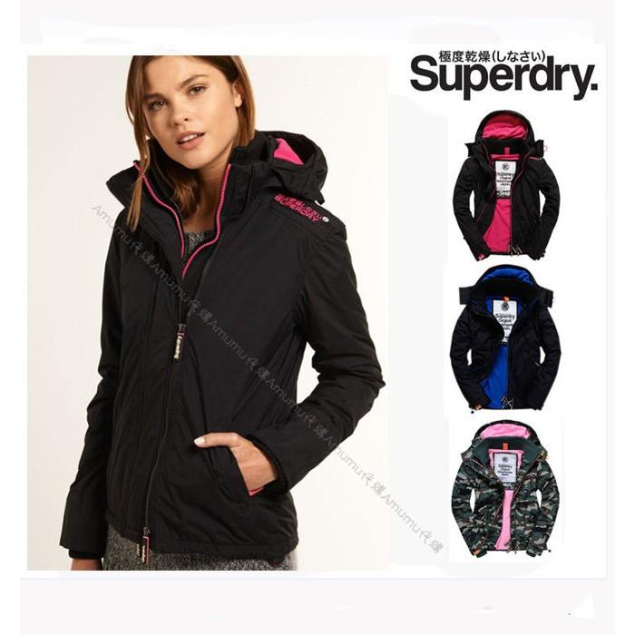 SUPERDRY 極度乾燥迷彩多色內裡抓絨連帽3 層拉鍊極度防水防風外套
