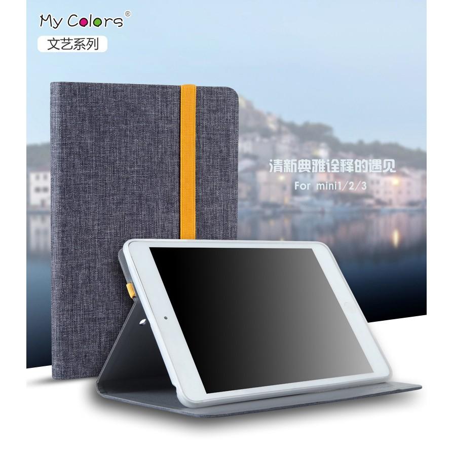 平板電腦保護套蘋果iPad Mini 1 2 3 純色簡約智能休眠支架軟內殼皮套ipadm