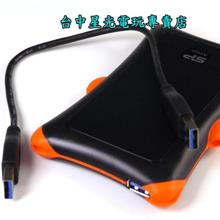 ~行動硬碟外接盒~SATA SATA2 SATAIII 轉USB3 0 隨身硬碟~軍規防震