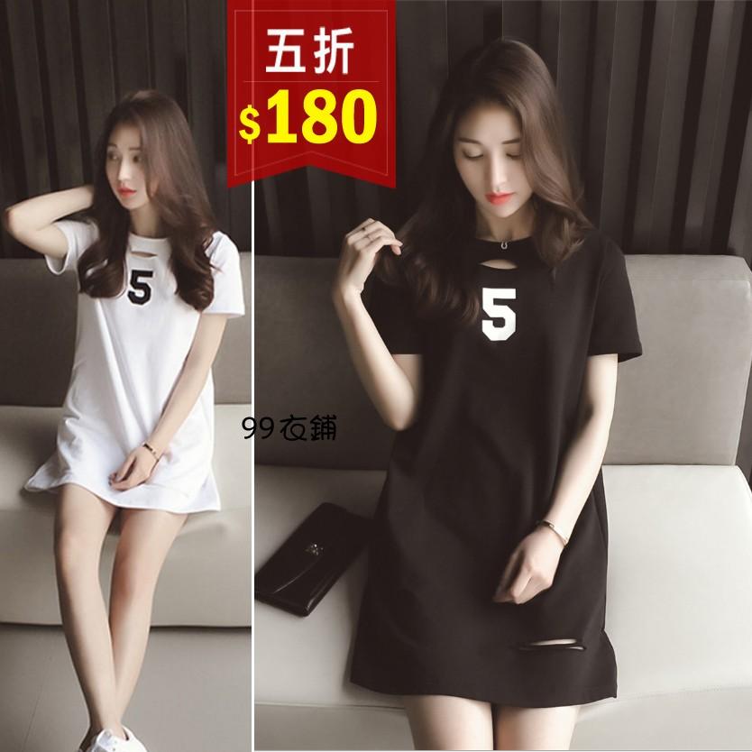 五折LINE 友獨享價寬鬆字母鏤空破洞休閒短袖洋裝2 色99 衣鋪~LG30168 ~