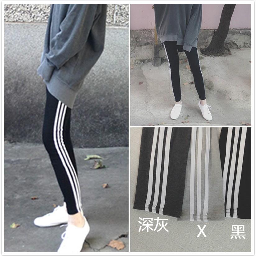素面條紋 休閒百搭合身顯瘦內搭單品內搭褲九分褲小腳褲長褲兩色