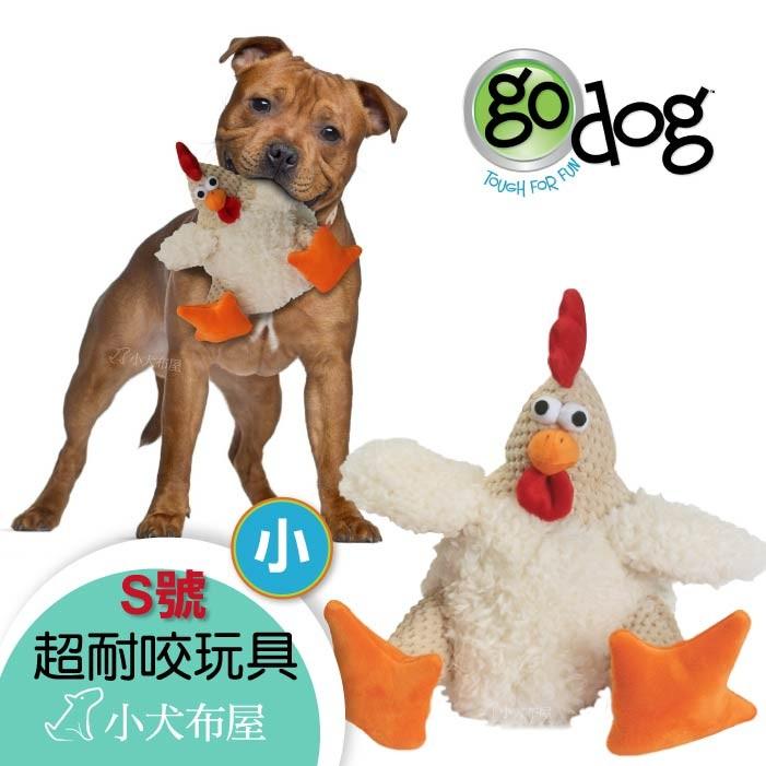~godog ~超耐咬~象棋格 胖公雞S 號~給予寵物健康和快樂的心情雙縫線更耐咬 上市