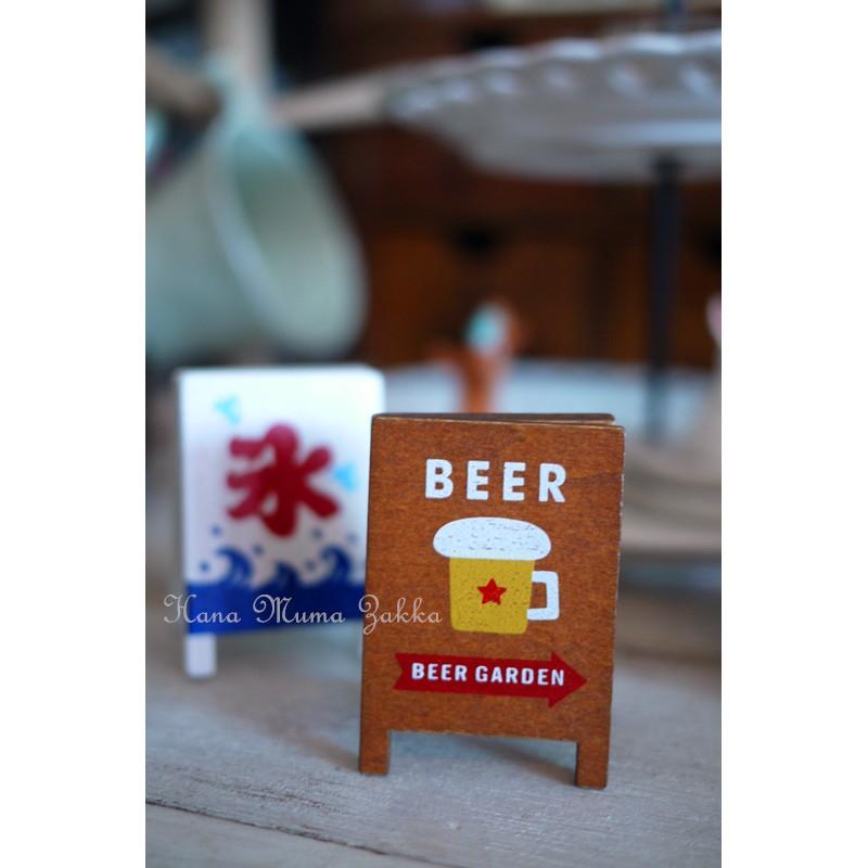 beer 木頭招牌名片夾留言夾木夾木色裝飾雜貨夏天 可愛小物看板花木馬 雜貨