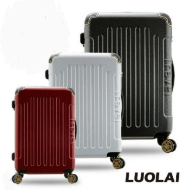 LUOLAI 碳纖維紋PC 鏡面行李箱三件組(28 24 20 )二件組28 24 28