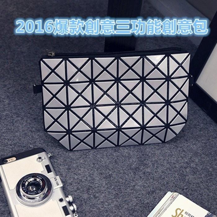 2016 爆款鐳射包三宅一生Baobao 包百搭幾何菱格包可折斜跨單肩背包手拿包手機零錢