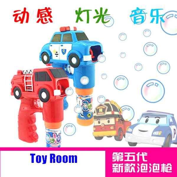 玩具窩救援小隊兒童全自動泡泡槍玩具電動警車泡泡機寶寶消防車吹泡泡玩具槍無毒125 元附電池