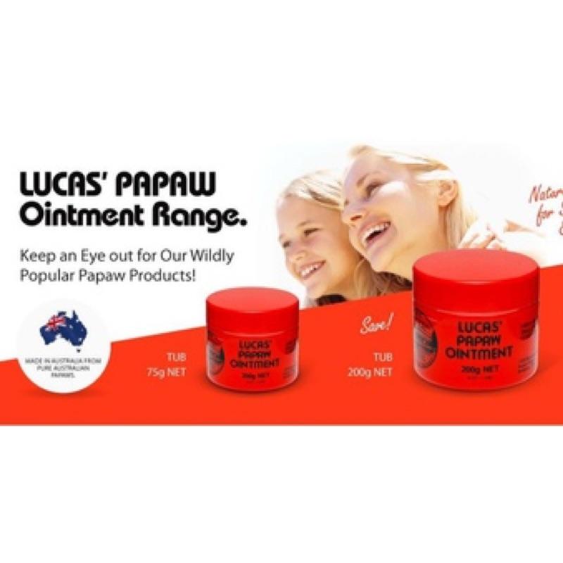 澳洲 Pawpaw 木瓜霜