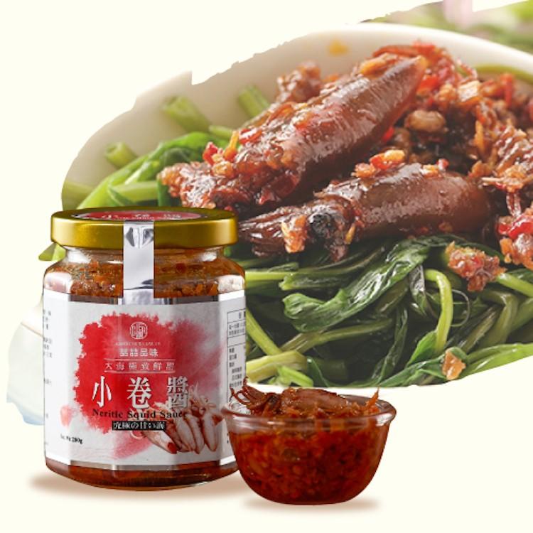 辣味小卷醬280g 罐喆喆品味XO 海鮮醬系列