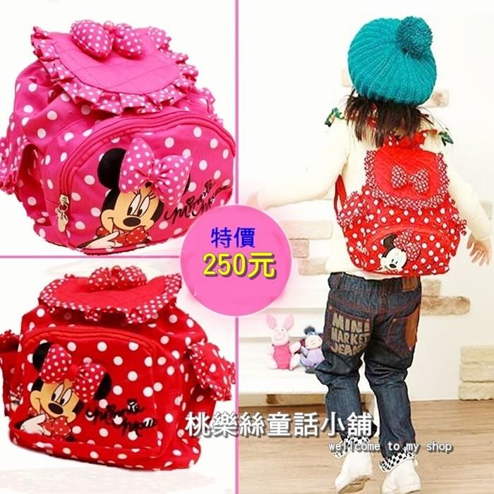 韓國正品原單直送 迪士尼米奇米妮DISNEY 米妮公主可愛女童幼兒園書包雙肩包背包兒童旅行