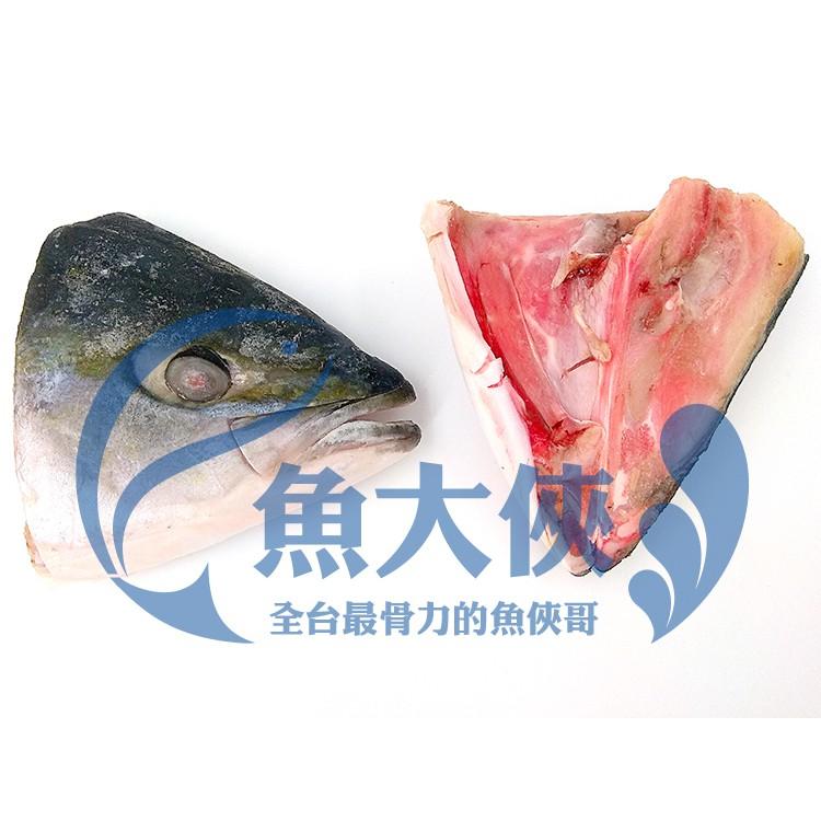 B1 ~魚大俠~FH029 對切青甘魚頭600g 包