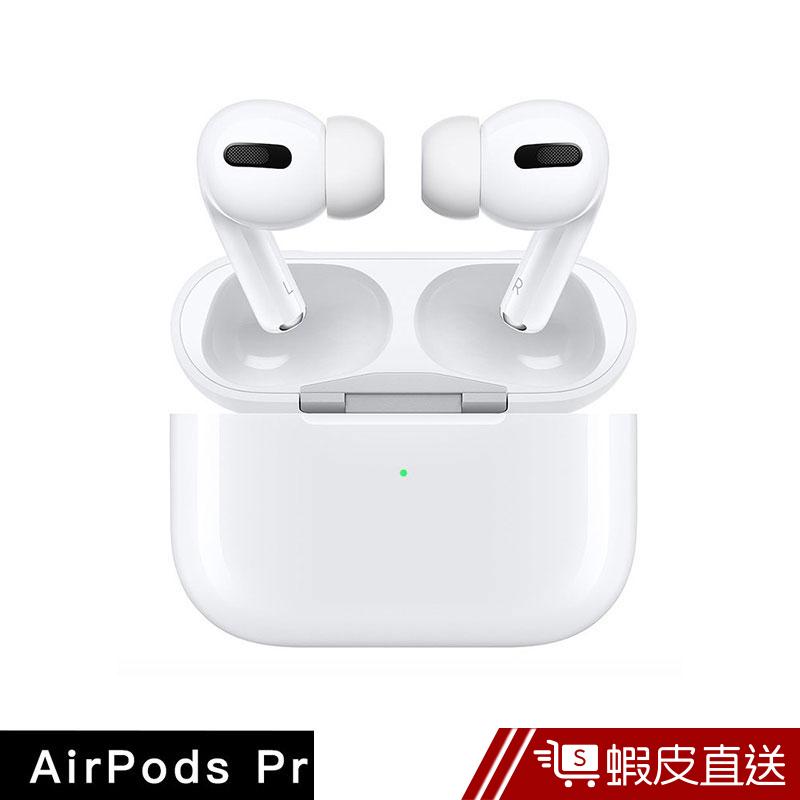 Apple AirPods Pro 藍芽耳機 原廠保固