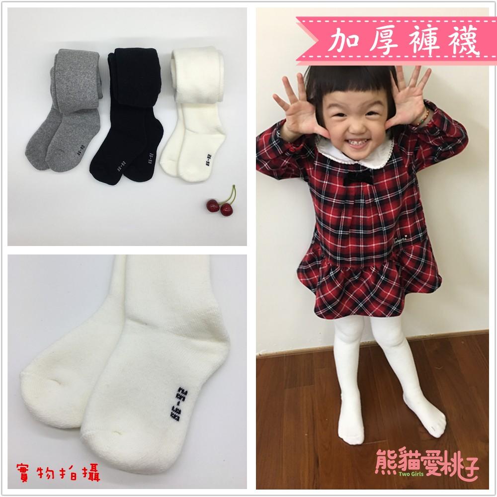 加厚鋪棉毛圈素色純色純棉褲襪 百搭嬰兒寶寶兒童女寶女嬰女童女孩共3 色