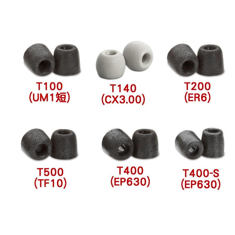 志達電子耳棉1 對Comply T100 T140 T200 T400 T500 耳道式