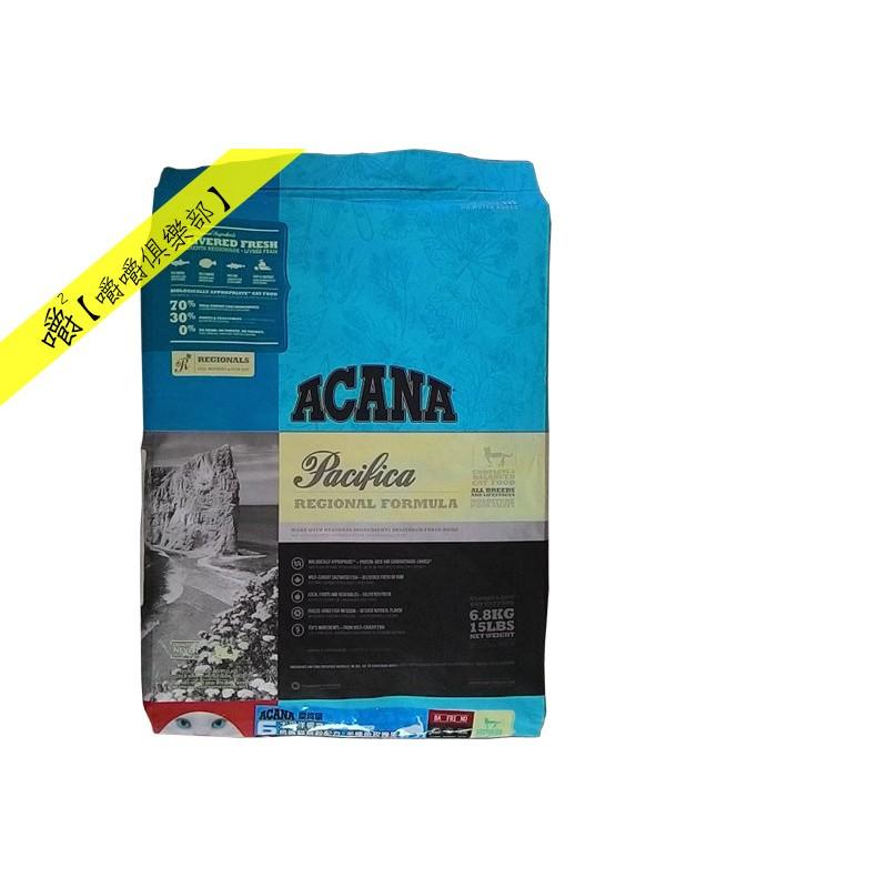 貓食愛肯拿太平洋饗宴 魚玫瑰果6 8kg 15 磅分裝400g (加拿大Acana 、貓飼