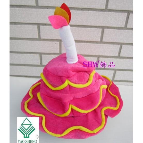 粉紅蛋糕帽shw 飾品生日派對表演服裝舞蹈用品生日帽粉紅蛋糕帽