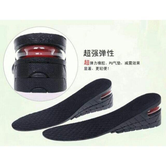 6cm 韓國空運韓國 內增高增高墊增高鞋墊三層氣墊全墊顯高瘦女男鞋材鞋墊內增可拆