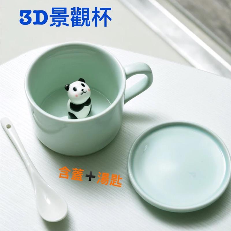 3D 景觀咖啡杯陶瓷杯生肖杯蓋杯墊動物熊貓貓熊兔子兔兔立體附蓋送禮生日 茶杯下午茶