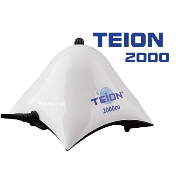 小郭水族 TEION ~I MK1902 超強勁帝王單孔馬達2000 型~空氣馬達AIR