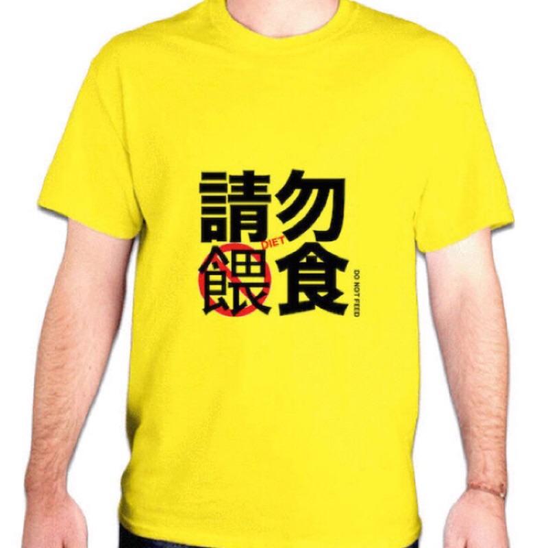 ~請勿餵食~HiCool 機能性吸濕排汗圓領T 恤也有別針喔