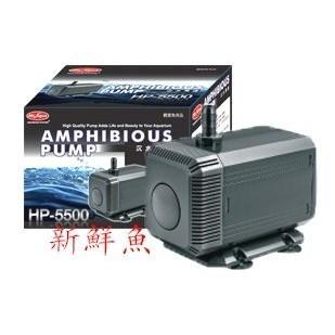 新鮮魚水族館 店面Mr Aqua 水族先生F MR 003 沉水水陸馬達HP 7500 一