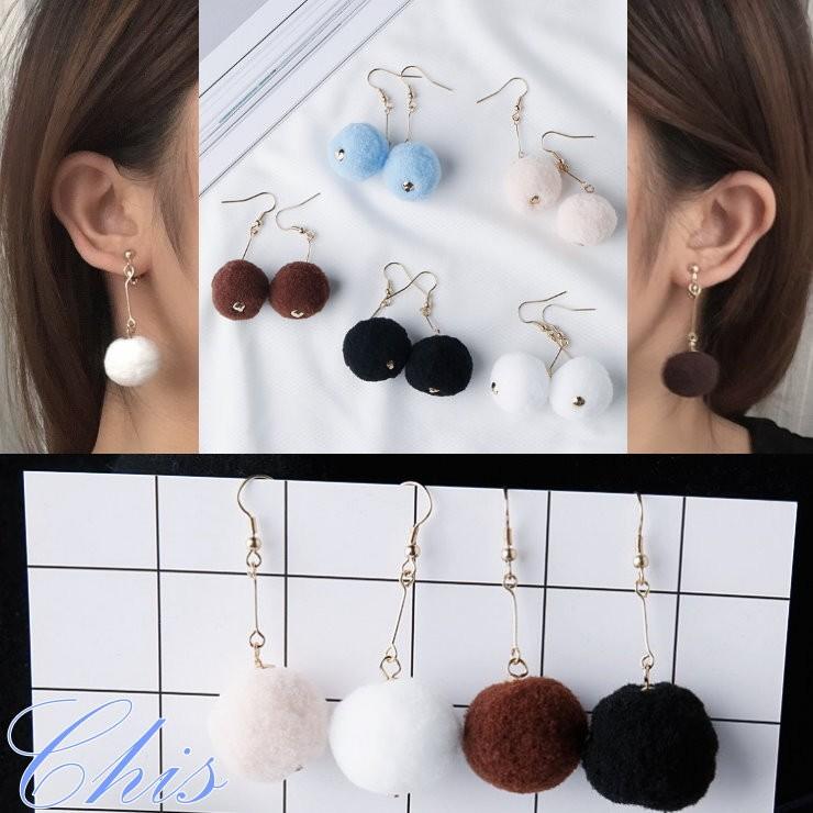 Chis Store ~簡約垂墜毛絨球耳環~韓國溫暖毛茸茸單純圓球球小圓球耳飾可改無耳洞夾