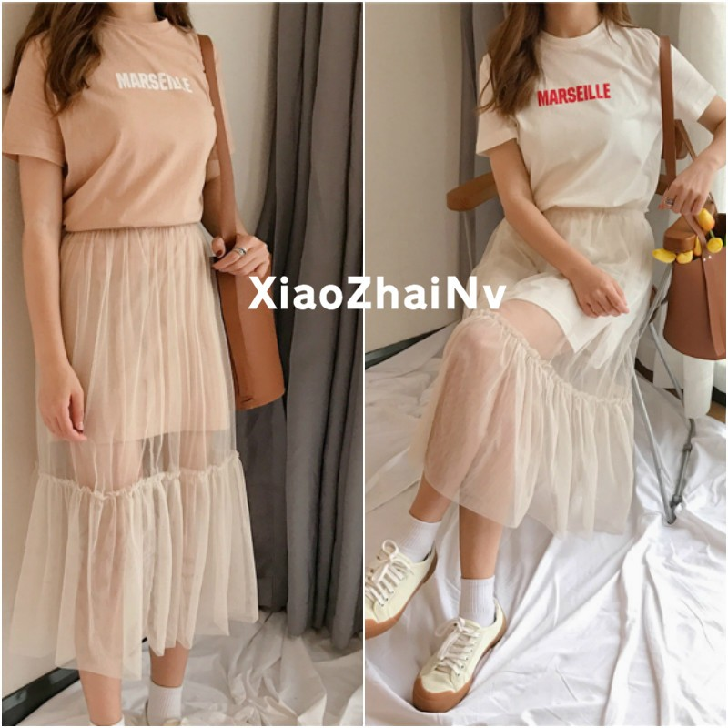 韓系女生衣著寬鬆套裝字母印花中長款短袖T 恤上衣百搭網紗半身裙