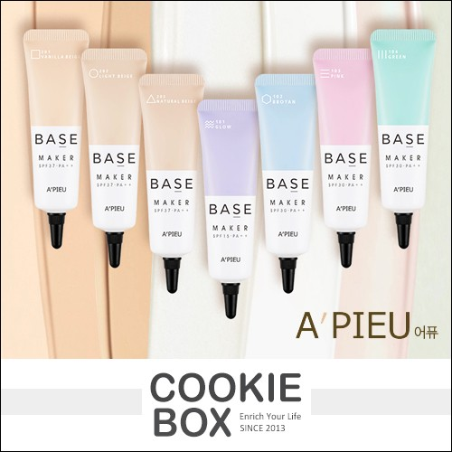 韓國Apieu 底妝大師妝前乳20g 飾底乳臉部彩妝修飾潤色打底粉底AOA 餅乾盒子